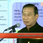 Agriculture Ministry orders a cleanup of all cooperatives