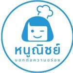 Commerce promotes Noo Nid food truck project in Bangkok