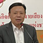 NBTC endorses terms for the auction of 900 MHz and 1800 MHz spectrum